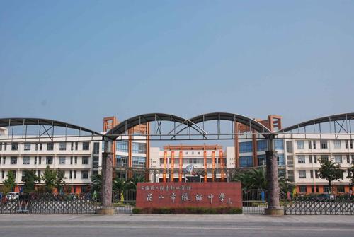 昆山市张浦中学