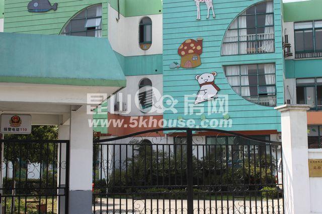 昆山市中华园幼儿园(民办)