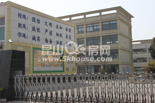 昆山经济技术开发区包桥小学