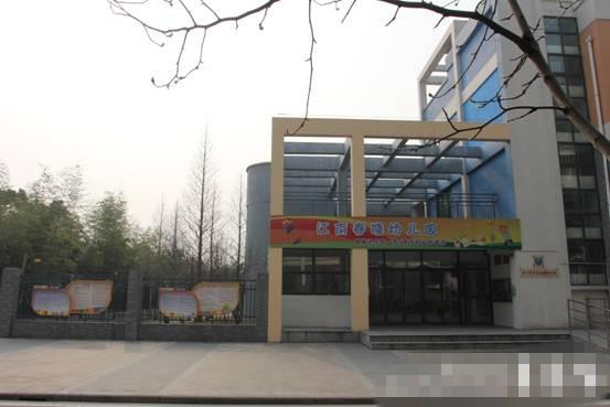 昆山市江南春晓幼儿园(民办)